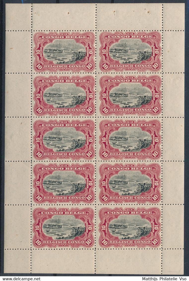 [** SUP] N° 65, 10c Carmin - Petit Feuillet De 10 (type C) - Cote: 15€ - 1894-1923 Mols: Used