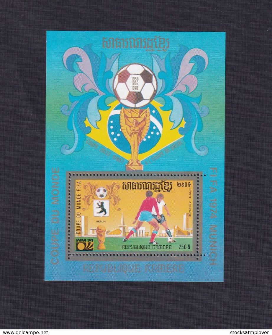 Cambodia    Khmer Republic  1974  Soccer World Cup  Football,  West Germany , MS - 1974 – West-Duitsland