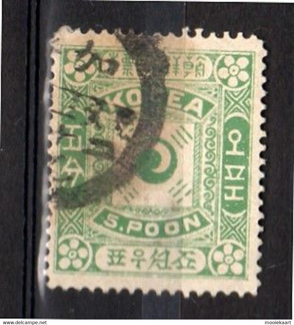 加平 Gapyeong (Gyeonggi Province), Very Fine RARE CANCEL (k118) - Corea (...-1945)