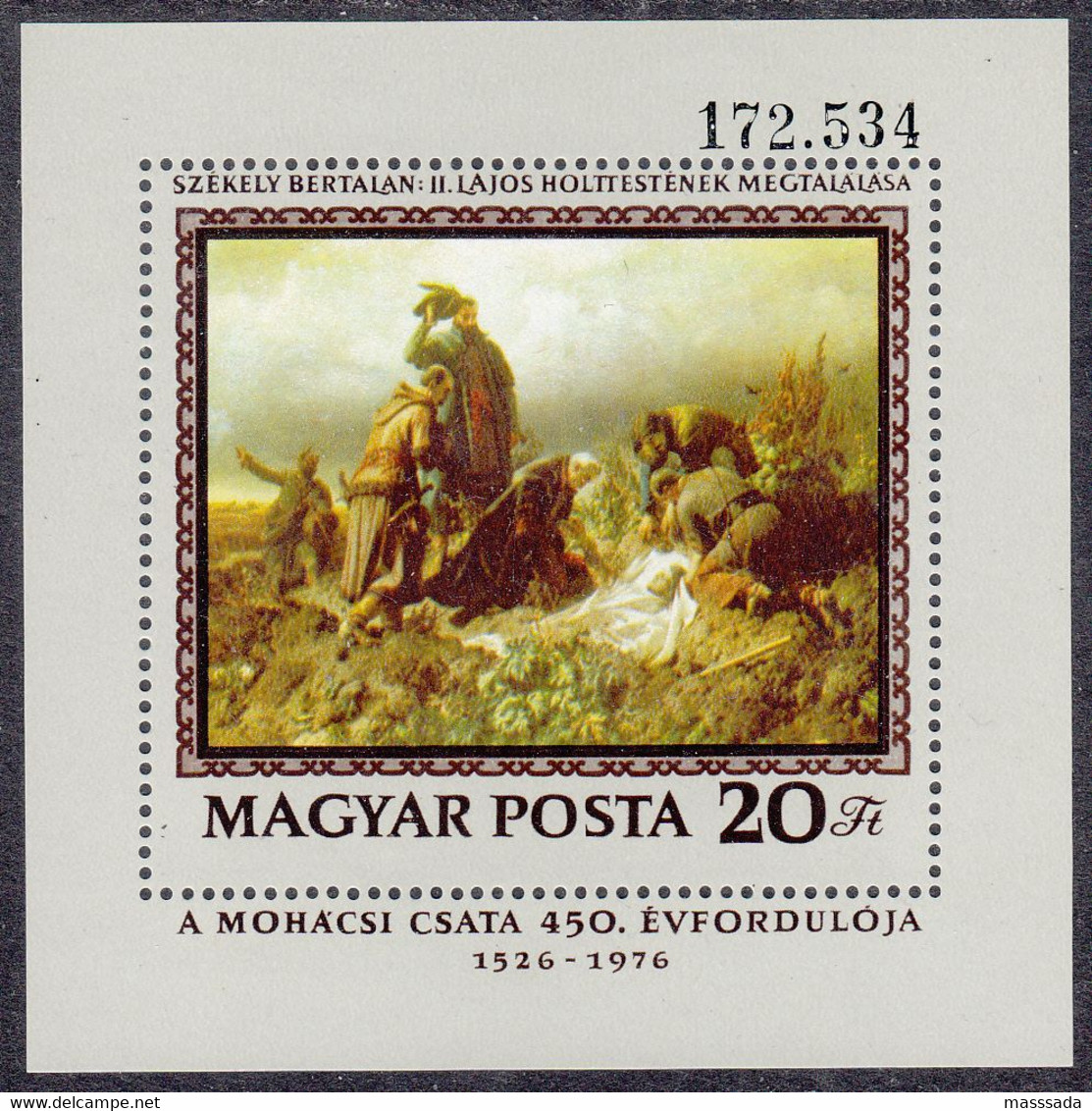 HUNGARY  Michel   BLOCK 120  ** MNH - Unused Stamps