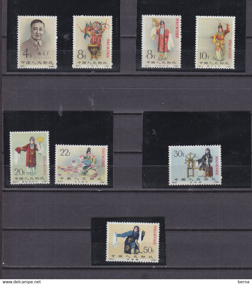 CHINA CHINE MEI LAN FANG YT 1406/1413-1411 YELLOWISH GUM-  NEUF SANS CHARNIERE MNH-MINT NEVER HINGED - Unused Stamps