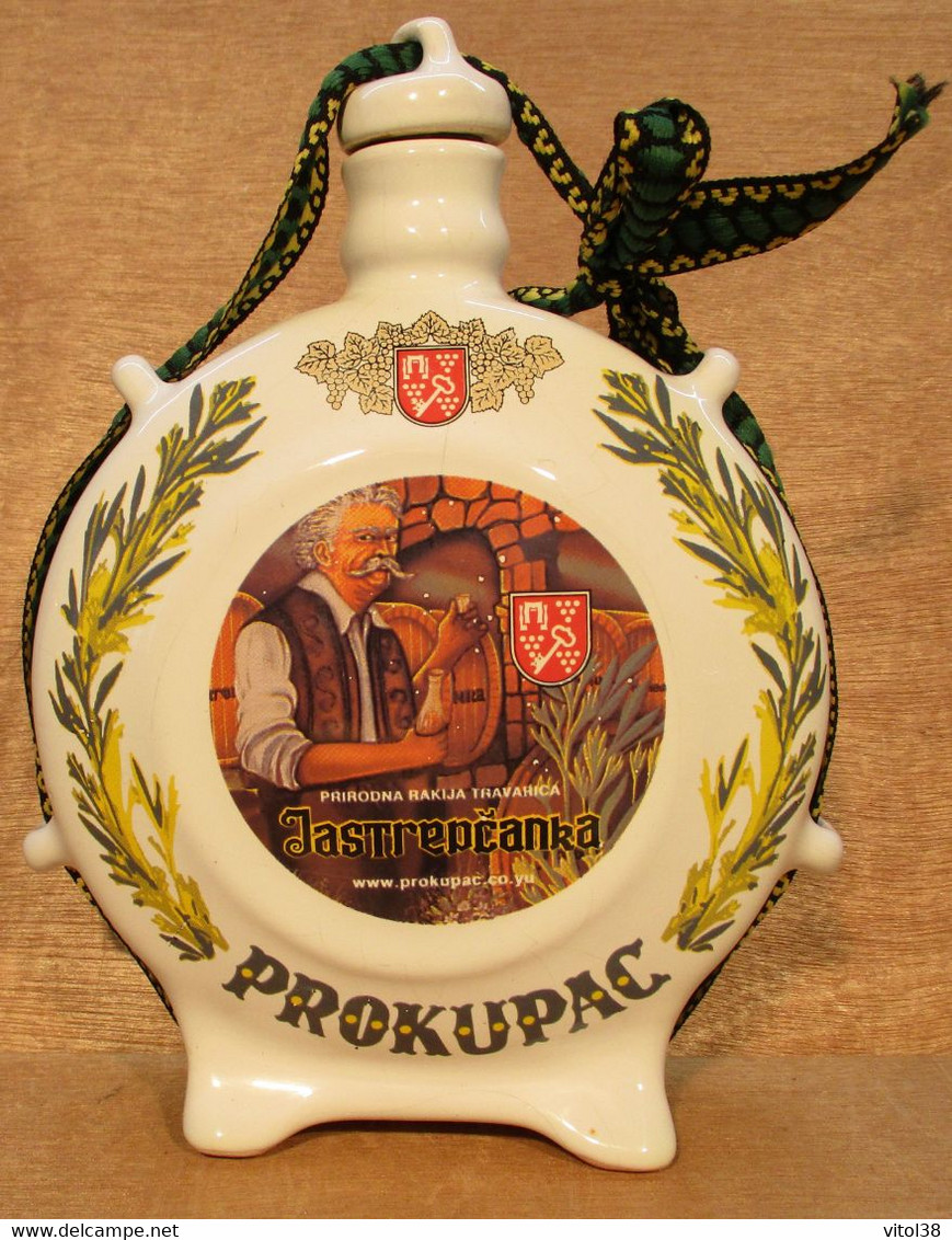 BOUTEILLE GOURDE VIDE PROKUPAC PRIRODNA RAKIKA TRAVAHICA - Unclassified