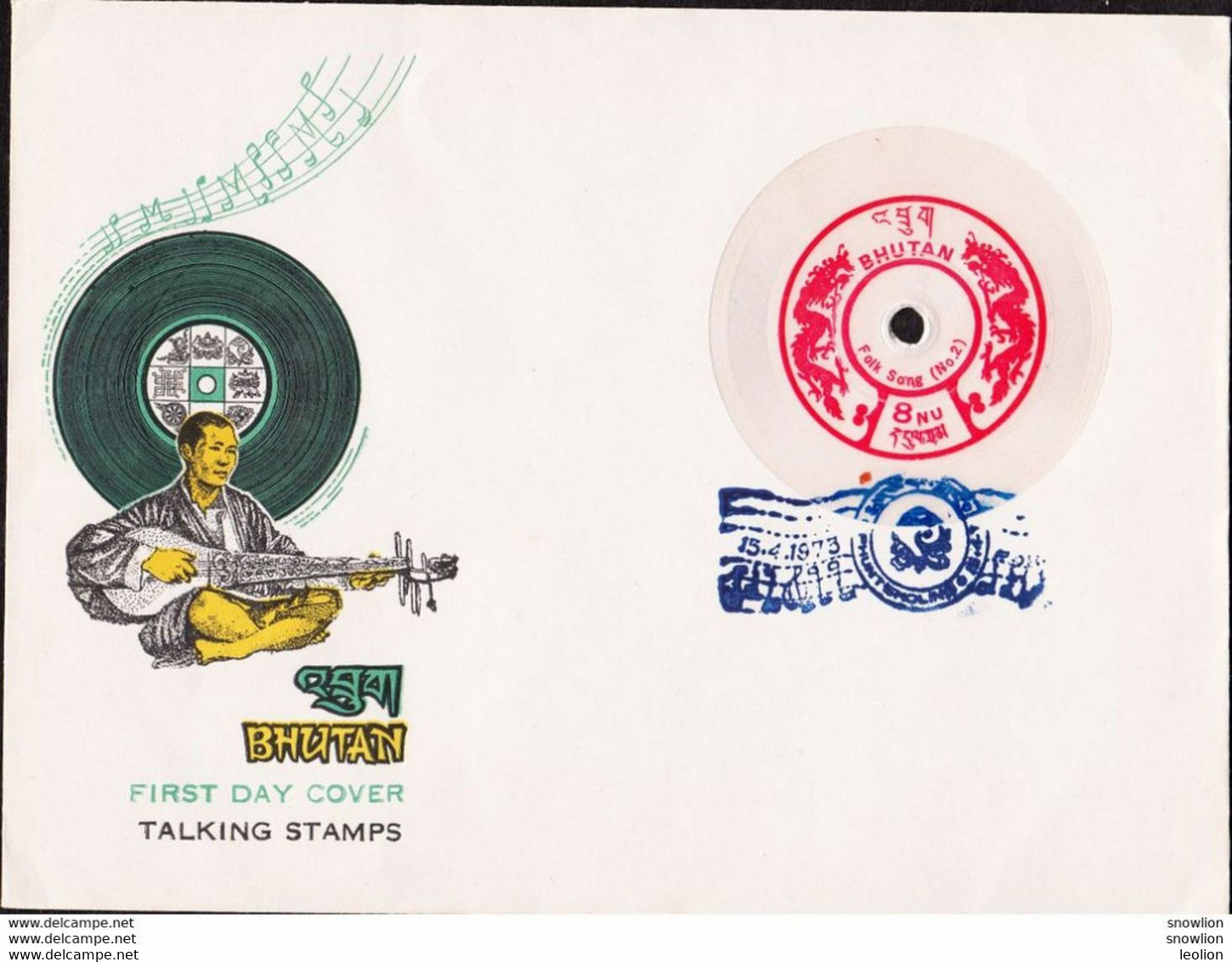 Bhutan FDC 1973 Talking Stamps 8 Ngultrum Gramophone Record First Day Of Issue Cover BHOUTAN - Bhutan