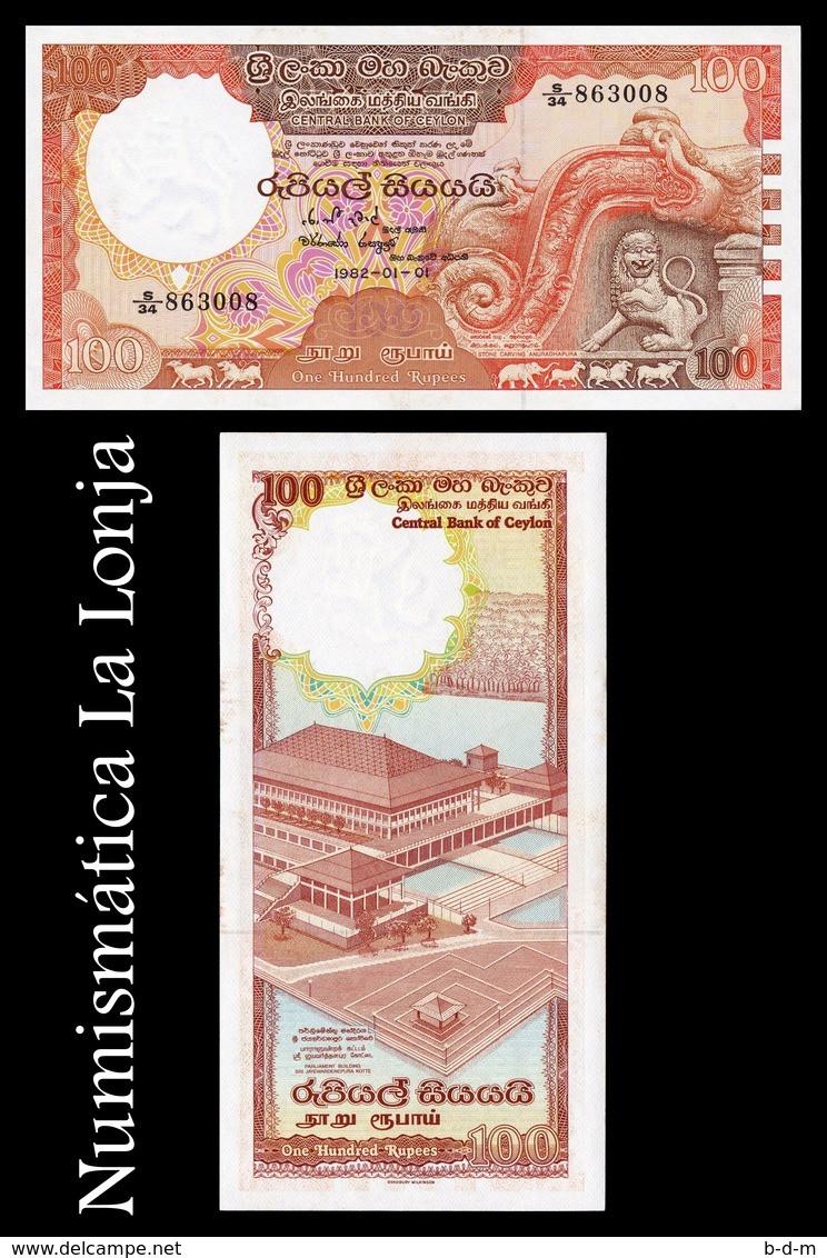 Sri Lanka 100 Rupees 1982 Pick 95 SC- AUNC - Sri Lanka
