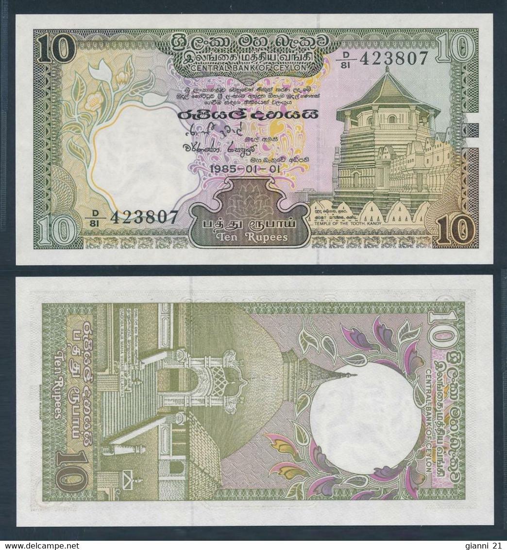 ♛ CEYLON & SRI LANKA - 10 Rupees 01.01.1985 UNC P.92 B - Sri Lanka