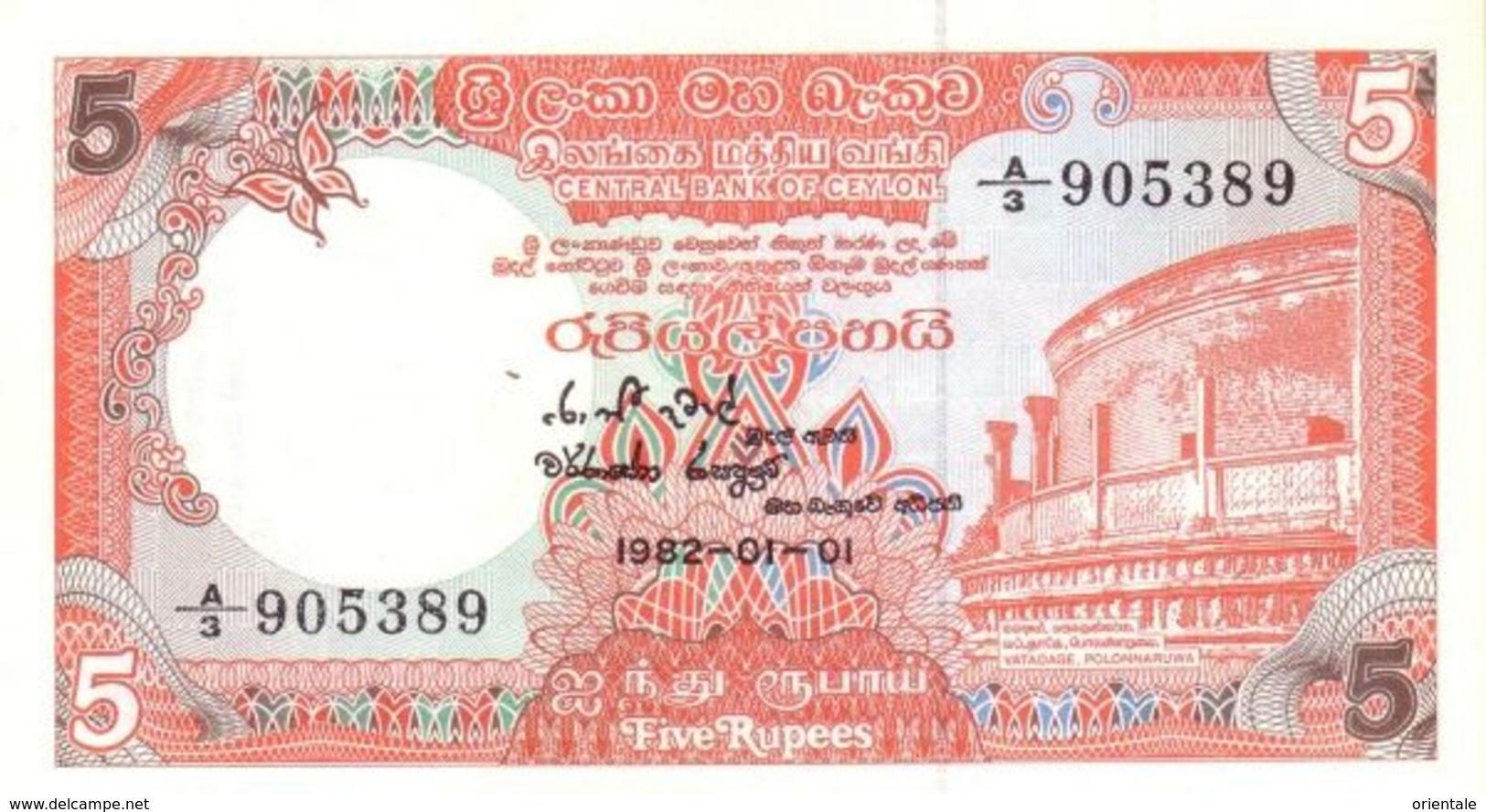 SRI LANKA  P. 91a 5 R 1982 UNC - Sri Lanka