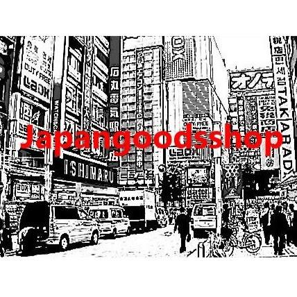 japangoodsshop