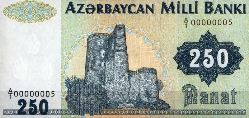 banknotestar