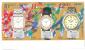 Alt074 Calendario Ott,nov,dec 1994 Giappone, Orologio SEIKO   Calendar Oct,nov,dec 1994, Watch, Montre, Japon - Calendari