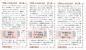 Alt074 Calendario Ott,nov,dec 1994 Giappone, Orologio SEIKO | Calendar Oct,nov,dec 1994, Watch, Montre, Japon - Calendari