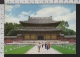 S6614 SOUTH KOREA SEOUL INJEONG JEON HALL AT CHANGDEOG PALACE VG - Corea Del Sud