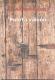 PUERTA VAIVEN - LUIS ALBERTO MAZZADI - EDICIONES SIMURG A�O 2010 128 PAGINAS