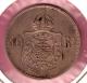 BRAZILIE 40 REIS 1880 - Brésil