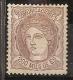 ESPA&Ntilde;A 1870 - Edifil Esp. #109b - Precio Cat. �48<br><strong>17.50 EUR</strong>