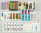 Vaticano 1978/84 Collezione completa / Complete&amp;hellip;<br><strong>16.00 EUR</strong>