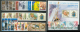 Vaticano 2000 Annata completa/Complete year MNH/**<br><strong>31.00 EUR</strong>