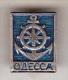 USSR Ukraina old pin badge  - cities - Odessa