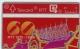 Belgique - 60 ans RTT transmission 1990 - N� 18 - 032D