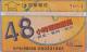 TAIWAN - Chunghwa telecard(A803A16), used