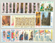 Vaticano 1993 Annata completa/Complete year MNH/**<br><strong>15.00 EUR</strong>