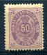 DANISH WEST INDIES 1879 wmk crown - Yv.13 (Mi.13&amp;hellip;<br><strong>84.00 EUR</strong>