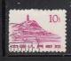 China, People&amp;#039;s Republic used Scott #1062&amp;hellip;<br><strong>1.50 CAD</strong>