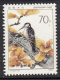 China, People&amp;#039;s Republic MNH Scott #1809 70f&amp;hellip;<br><strong>3.00 CAD</strong>