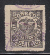 Colombia used Scott #192 10c Coat of Arms with&amp;hellip;<br><strong>2.00 CAD</strong>