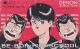 T�l�carte Japon / 110-35691 - MANGA - BE BOP - ANIME Japan movie phonecard - BD Comics Telefonkarte - 3899