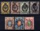 Russia 1866 Unif. 17/23 Carta vergata orizz /&amp;hellip;<br><strong>11.20 EUR</strong>