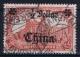 China: Mi Nr 44 Used   9 Mm - Ufficio: Cina
