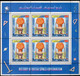 DDR Katalog Teil 2+3 Markenheftchen/SMH 2015 Neu 50€ RICHTER Heftchen Abarten Booklet+error Special Catalogue Of Germany - Literatura