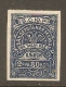 South Russia. Civil War. Tobacco Excise Revenue.&amp;hellip;<br><strong>75.00 EUR</strong>
