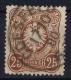 Deutsches Reich: Mi Nr 35 C Siena Used 1875 - Gebraucht