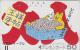 T�l�carte ancienne Japon / 110-9937 - Animal - CHAT au bain - CAT Japan front bar phonecard / Teleca - KATZE 2617