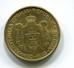 2010 Serbia 2 Dinar Coin - Serbia