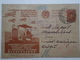 USSR Russia. OSSOAWIACHIM Lottery ADVERT 1930 - Rare! - Stationery Postcard From Tulchin To Kharkiv - Avant-garde GOZNAK - Russie
