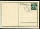Allemagne - Entier Postal Oblitéré De Berlin En 1933   Réf J9 - Briefe U. Dokumente