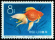 "1960 ""Pesci"", La Serie Completa Di 12 Valori (Mich. Nn.534/545). / [** MINT NEVER HINGED] - Briefmarken"