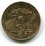 1992 KItchener-Waterloo Canada Oktoberfest $2 Token - Monetary /of Necessity