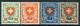 Svizzera 1924 Serie N. 208-211 Ottima Centratura, Grande Freschezza, Eccellente Qualità MNH** Cat. € 530 - Nuovi