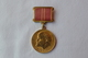 Medal For Valiant Labour Lenin Award Badge Soviet Russian Communist Pins USSR 100th Anniversary Drummer Work Vintage - Russie