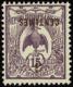 N°  113 B Surcharge Renversée Qualité: ** Cote: 104 € - Sellos