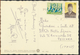 °°° 1205 - INDONESIA - RELIGIOUS CEREMONY BESAKIH TEMPLE - 1978 With Stamps °°° - Indonesia