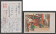 JAPAN WWII Military Zhangjiakou Picture Postcard NORTH CHINA CHINE To JAPON GIAPPONE - 1941-45 Chine Du Nord