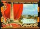 Russia USSR 1975 Stationery Postcard WW II, Hero City Of Kerch, Crimea - 1923-1991 USSR