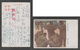 JAPAN WWII Military Japanese Soldier Pilot Picture Postcard CENTRAL CHINA HARA 7932th Force CHINE To JAPON GIAPPONE - 1943-45 Shanghai & Nankin