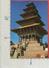CARTOLINA NV NEPAL - BHAKTAPUR - Nyatapola Temple - 9 X 14 - Nepal