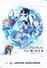 Werbekarte JAPAN AIRLINES - Disney Princesses (Airline Issue) - Flugwesen