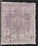 France Fiscaux – TIMBRE IMPERIAL - DIMENSION 20c - Manteau Impérial - Violet TB(Lot Fiscal 42) - Revenue Stamps
